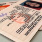 Административная амнистия водительского удостоверения