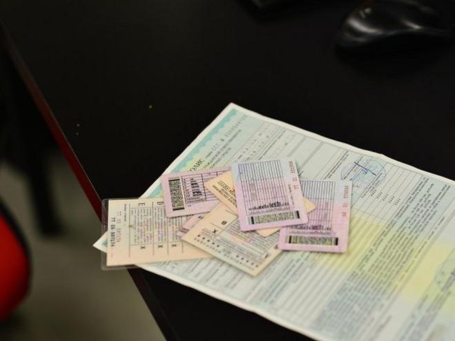 Документы для процедуры амнистии