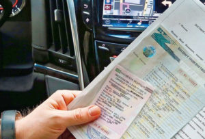 Правила регистрации транспортных средств