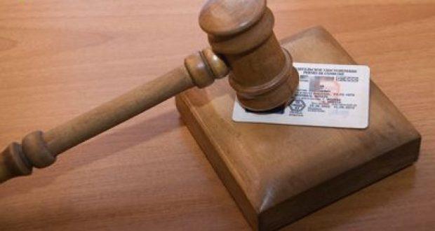 Штраф за лишение прав 2019: размер и сроки