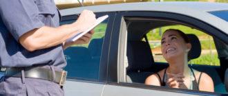Штраф за несвоевременную постановку авто на учет
