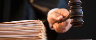 суд лишение прав повестка