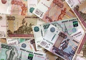 Комиссия при оплате штрафа ГИБДД